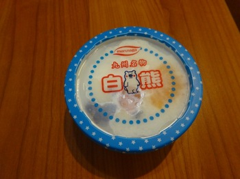 2014Jul27-Shirokuma1.jpg