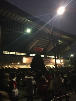 2016Jan30-Budokan1 - 1.jpg