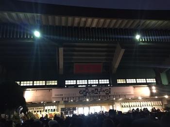 2016Jan30-Budokan2 - 1.jpg