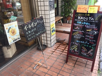 2017Jul22-Kadoya - 1.jpg