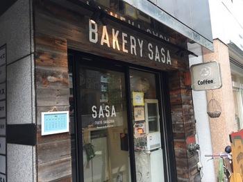 2017Jul29-BakerySASA - 1.jpg