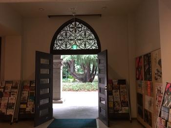 2017Jul30-Museum1 - 1.jpg