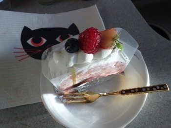 2018Jan2-Cake - 1.jpg