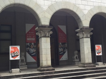 2017Jul30-Museum2 - 1.jpg